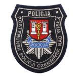 Czerwińsk – Naszywka Policja Posterunek Policji Czerwińsk nad Wisłą NPO1090 IND