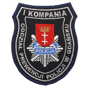 Gdańsk – Naszywka Policja – Oddział Prewencji Policji w Gdańsku NPO1081 IND