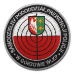 Gorzów Wlkp. – Samodzielny Pododdział Prewencji Policji w Gorzowie Wlkp. NPO1066 IND