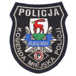 Jelenia Góra – Naszywka Policja – Komenda Miejska Policji NPO1097 IND