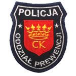 Kielce – Naszywka Policja Oddział Prewencji w Kielcach NPO1113 IND