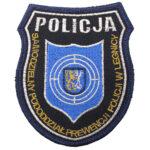 Legnica – Samodzielny Pododdział Prewencji Policji w Legnicy NPO1075 IND