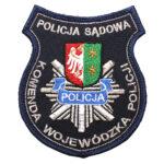 Lubuskie – Policja Sądowa – Komenda Wojewódzka Policji NPO1069 IND