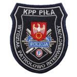 Piła – Naszywka Policja KPP Piła Wydział Patrolowo Interwencyjny NPO1038 IND