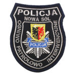 Nowa Sól – Naszywka Policja Ogniwo Patrolowo Interwencyjne w Nowej Soli NPO1109 IND
