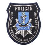 Olsztyn – Naszywka Policja Oddział Prewencji Policji w Olsztynie NPO1093 IND