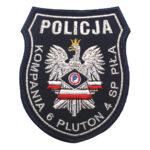 Piła – Naszywka Policja Kompania 6 Pluton 4 SP PIŁA NPO1107 IND
