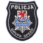 Stargard – Naszywka Policja – Grupa SPEED NPO1095 IND
