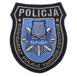 Tarnów – Naszywka Policja Komisariat Policji Tarnów Centrum NPO1111 IND