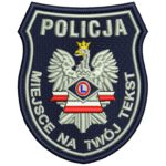 Naszywka Policja Służba Wspomagająca IND B5