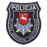 Lublin – Naszywka Policja – Pluton Wsparcie Taktycznego NPO1130 IND