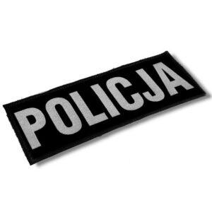 Czarna naszywka POLICJA 120x45mm