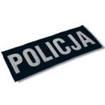 Granatowa naszywka POLICJA 120×45