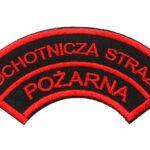 Emblemat naszywka funkcyjna OSP, naszywka straż na mundur
