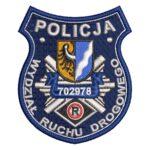 Wydział Ruchu Drogowego – naszywka policja Wydział Ruchu Drogowego NPO1052 IND