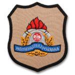 Piaskowy emblemat naramienny, naszywka na mundur Straż PSP WZ05