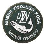 Naszywka PZW Polski Związek Wędkarski 85mm – PZW002