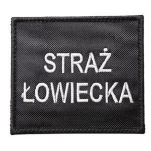 Haftowana naszywka Straż Łowiecka czarne tło 80x70mm IND